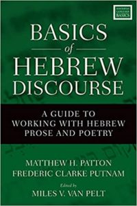 Book Cover: Basics of Hebrew Discourse (click to enlarge)