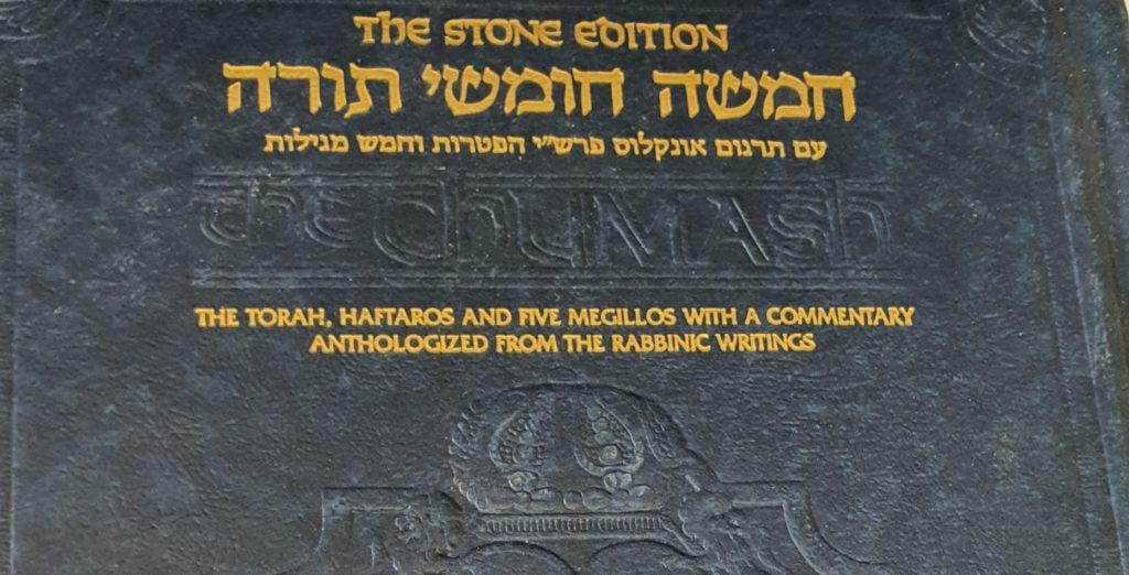 Stone Chumash Cover